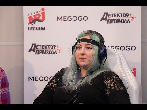 Апекс радио Новокузнецк онлайн слушать
