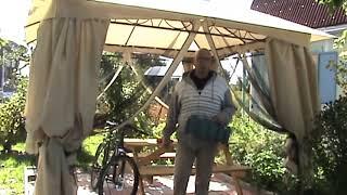 Садовый павильон Aracena