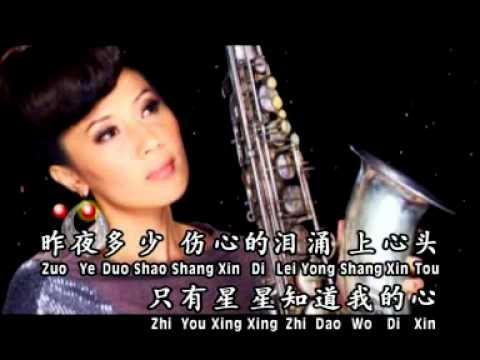 SU BU JIN DE QING YI
