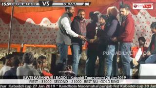 🔴🔴 Live  Kabaddi Karanpur ( Baddi ) Kabaddi Tounament || 20 Jan 2019