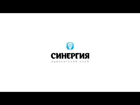 Адвокат Александр Валявский. Кассация Верховного Суда РФ 2019 года.