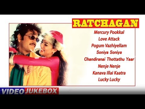 AR Rahman Back To Back Hit Songs | Ratchagan Movie Songs | Video Jukebox | Nagarjuna | Sushmita Sen