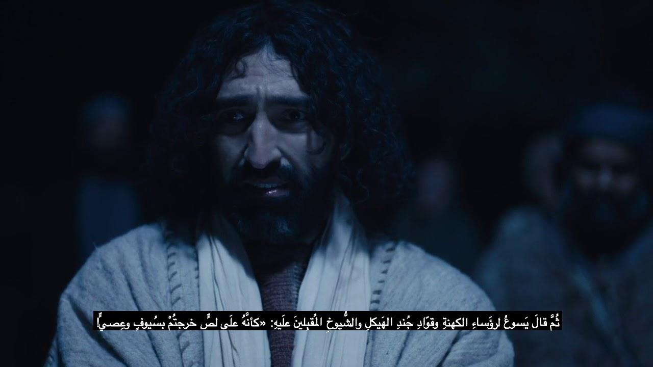 إنجيل لوقا ٢٢ ـ المسيح يتوقع أن بطرس سينكره