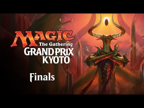 Grand Prix Kyoto 2017 Finals
