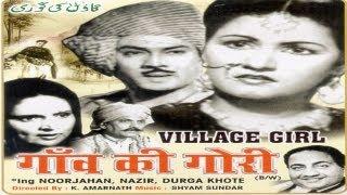 VILLAGE GIRL - Noorjehan,Prem Adib,Nazir