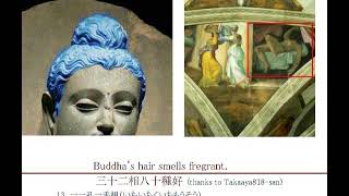 2363(11)+ 2273(2)+ 1825+1756D Thirty two characteristics of Buddha ...