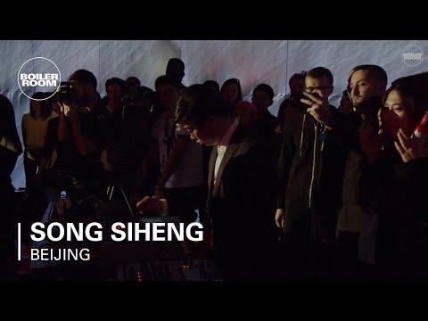 Audi City Beijing x Boiler Room China: B6 & Song Siheng
