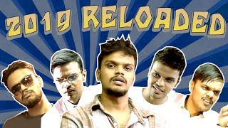 2019 Reloaded - Feat.Arunodhayan | Monologue Sketch Video | Zhagaram Entertainment