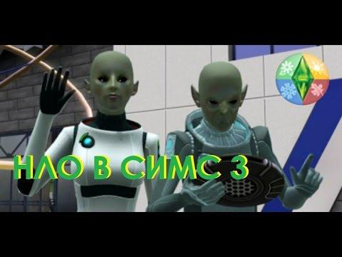 Скачать Sims 3 Каталог файлов