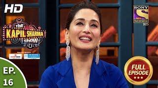 The Kapil Sharma Show Season 2-दी कपिल शर्मा शो सीज़न 2 - Ep 16 -The Dhamaal Continues -17th Feb,2019