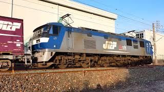 2018/01/20 JR貨物 5085列車からサービス警笛2回アリガトウ