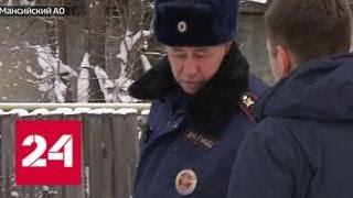 После вмешательства Бастрыкина полицейского, сбившего мотоциклиста-подростка, отправили в СИЗО - Р…