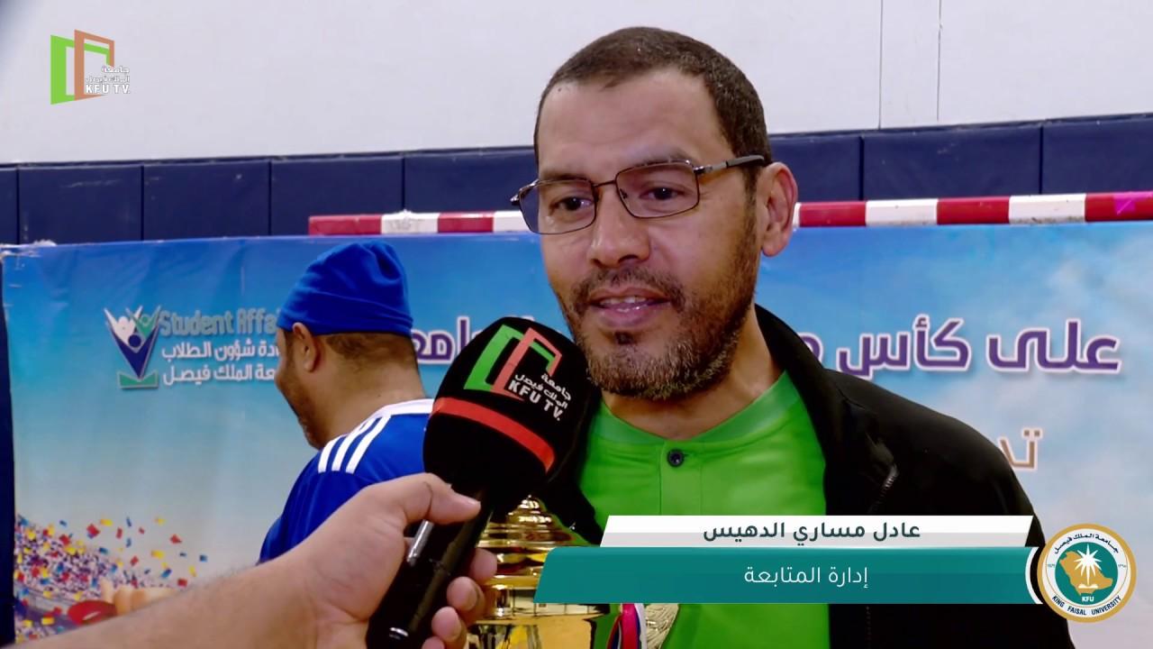 Photo of تقرير   ختام بطولة كرة القدم لمنسوبي الجامعة – الرياضة