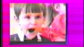 """Рекламный ролик """"Телемастера"""" 1997 год"""