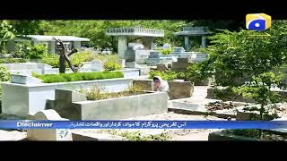Latest Khaani Episode 28 720p HD