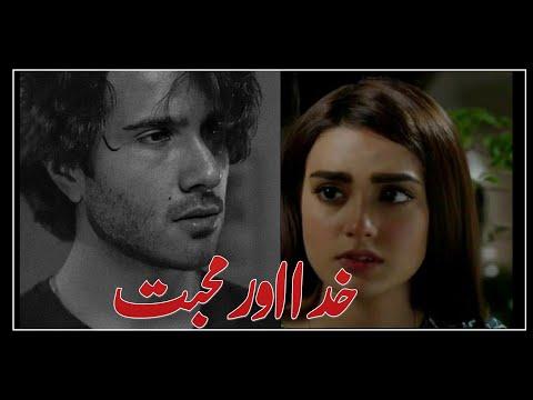 khuda-aur-mohabbat-season-3-status-video-|-whatsapp-status-2021-|-خدا-اور-محبت