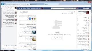 انشاء قائمة اهتمامات علي الفيس بوك ومتابعة صفحاتك المفضلة