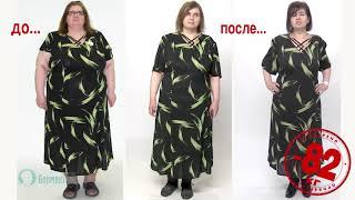 История похудения  Юлии сбросившей 82 кг. Как похудеть на 82 кг