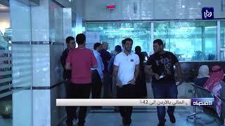 البنك المركزي: ارتفاع نسبة الاشتمال المالي بالأردن إلى 42% - (12-11-2019)