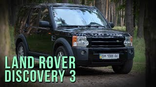 Land Rover Discovery 3 '08 200 т км - технический коллапс. Тест-драйв, проблемы, 0-100,100-0, 402м.(Наши партнеры STEERING GEARS steering-gears.in.ua steeringgears@gmail.com Музыка без авторских прав ..., 2016-08-18T18:17:49.000Z)