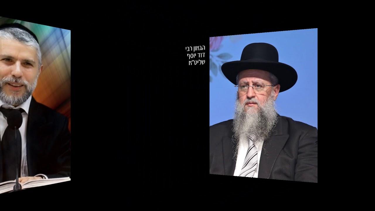 """תמונות רבנים וגדולי ישראל שליט""""א - ימים על ימי מלך תוסיף"""