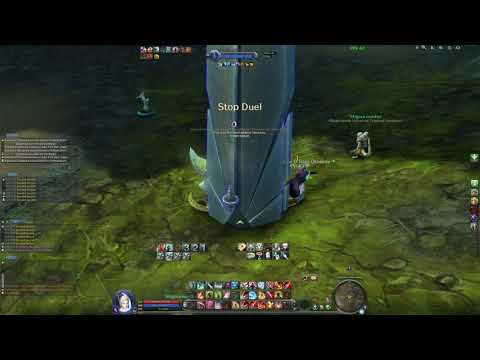 NOT AION 7.0