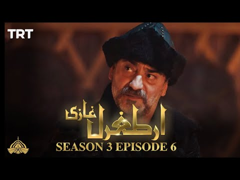 Ertugrul Ghazi Urdu | Episode 06| Season 3