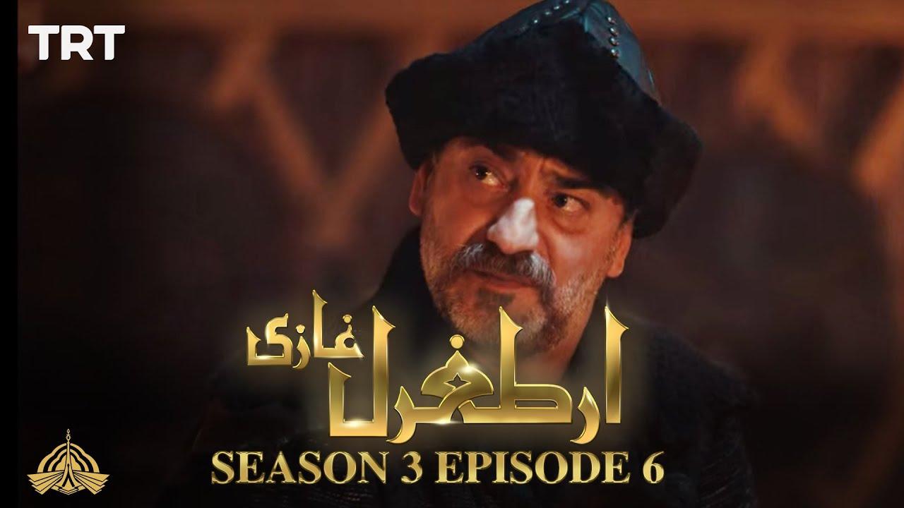 Download Ertugrul Ghazi Urdu | Episode 06| Season 3