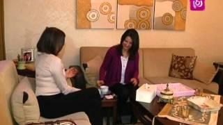الحديث عن الوزن بعد الولادة مع رزان و ربى   Roya