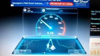 Тестирование скорости 4G антенны MIMO. Результат поражает.(, 2014-09-08T17:54:32.000Z)