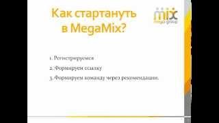 11 000 рублей в день, интересный заработок в интернете
