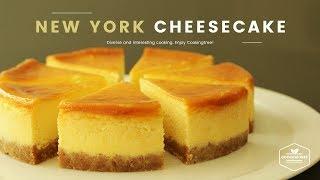 뉴욕 치즈케이크 만들기 : New York cheesecake Rcipe : ニューヨークチーズケーキ -Cookingtree쿠킹트리