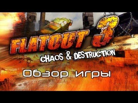 Обзор игры FlatOut 3: Chaos & Destruction