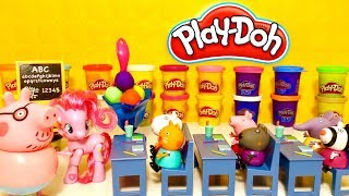 Play Doh Peppa Pig 👪 Class 🌹 Color Ice Cream 🎁 💃💥 Disney Best Toys for Kids Boys Girls