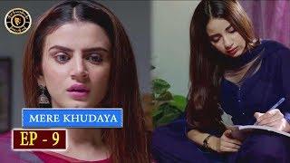 Mere Khudaya Episode 9 - Top Pakistani Drama