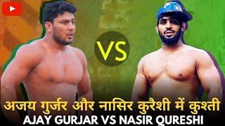 Nasir vs Ajay 00128