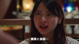 「続かないよね〜」山下リオ 明治安田生命 かんたん保険シリーズ ライト...