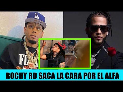 ROCHY RD SACA