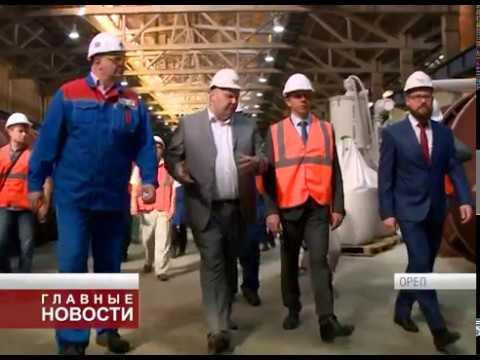 Клычков встретился с коллективами предприятий-резидентов индустриального парка «Орел»