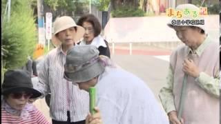 豊中市広報番組「かたらいプラザ」(2014年5月21日~5月31日放送分)