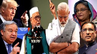 নির্বাচন নিয়ে ভয়ংকর এক তথ্য ফাঁস করলেন কাদের সিদ্দিকী । bd politics news । bangla viral news