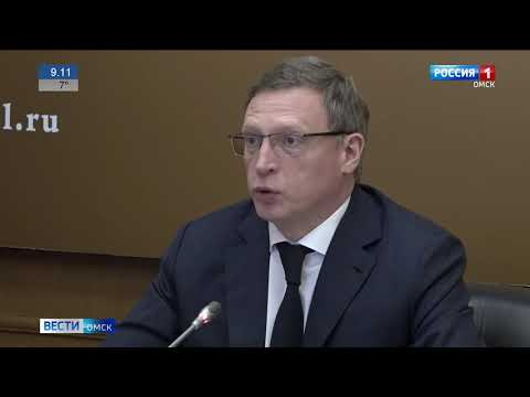 Выступление Александра Буркова в ситуационном центре от 2 апреля 2020 года