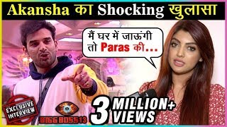 Akansha Puri REACTS On Her Wild Card Entry & Love For Paras Chhabra | Bigg Boss 13