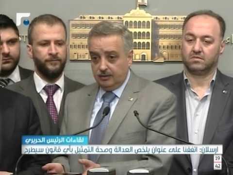 الحريري استقبل مكاري ووفدا من الحزب الديمقراطي