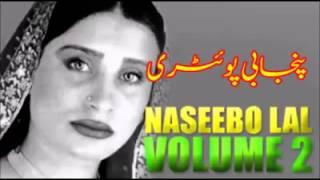 Bohta Pyar Na Karin By Naseeboo Lal