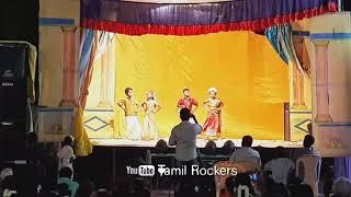 ponnugala thappa pesatha song dance performance  2019💞Tamil Rockers