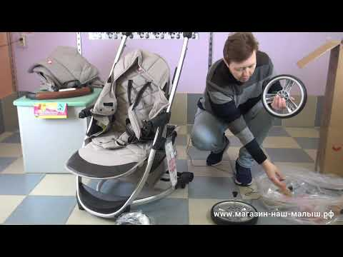 Carrello Vista - распаковка и сборка коляски  от Www.магазин-наш-малыш.рф