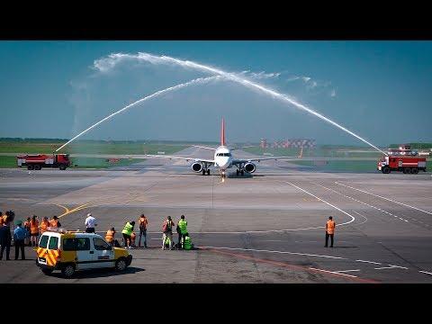 В уфимском аэропорту сняли на видео открытие нового рейса в Баку