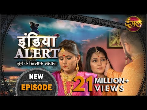 India Alert || New Episode 178 || Beti Bani Sautan