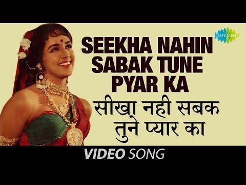 Seekha Nahin Sabak Tune| Full Video Song | Sapnon Ka Saudagar| Raj Kapoor | Hema M | Lata Mangeshkar